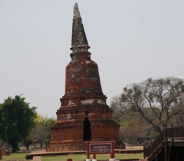 Ciudad Histórica de Ayutthaya | Historic City of Ayutthaya