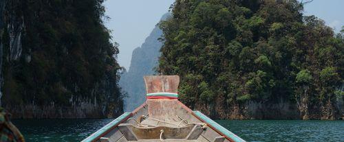 Parque Nacional Khao Sok Lake