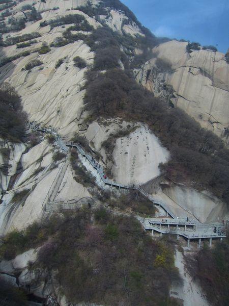 Hua Shan | Montañas Sagradas de China