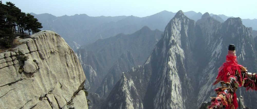 Sacred Mountains of China | Montañas Sagradas de China
