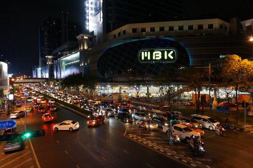 Siam Square | Guía de Bangkok, Tailandia