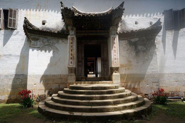 Hmong Palace, Sa Phin - Vietnam