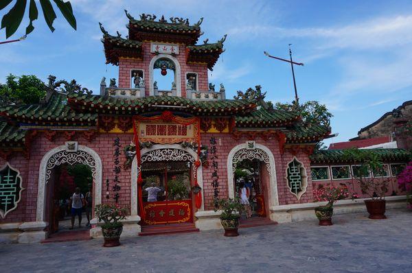 Entrada a la Sala de Asambleas de la Congregación China de Fujian | Hoi An, Vietnam