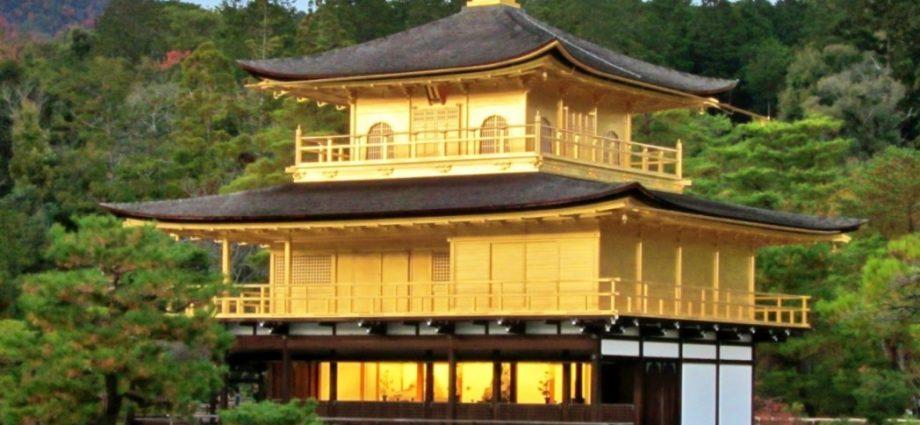3 semanas en Japon